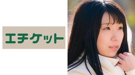 【エチケット】加奈子28歳from神戸 パイパンロリ顔の人妻。言いなりドエムでむっちりした乳首とクリを筆責めされて潮噴き!