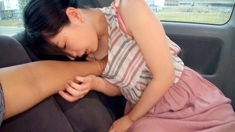 【恋する花嫁】長井みいな(27)