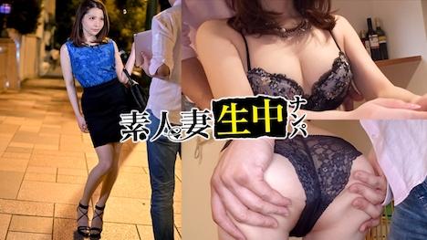 【プレステージプレミアム】【素人妻(欲求不満)、生中ナンパ!】 百瀬さん 25歳 結婚5年目の人妻 1