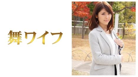 【舞ワイフ】宮原麻美