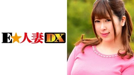 【E★人妻DX】みくるさん 32歳 Iカップの爆乳人妻