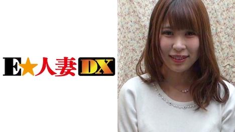 【E★人妻DX】みくるさん 2 32歳 Iカップの爆乳人妻