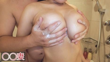 【プレステージプレミアム】■欲求不満爆乳子持ち妻の大量潮シャワーSEX!!■ まゆ 36歳 専業主婦 12