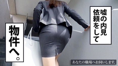 【プレステージプレミアム】あなたの職場へお伺いします。 Case 17 宮澤さん 24歳 某不動産営業 3