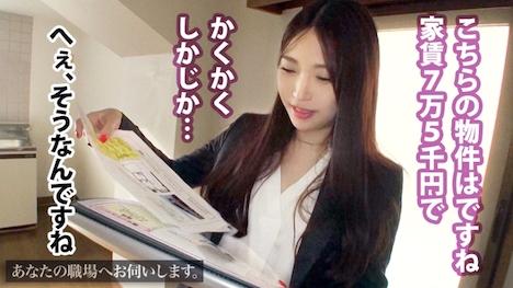 【プレステージプレミアム】あなたの職場へお伺いします。 Case 17 宮澤さん 24歳 某不動産営業 4