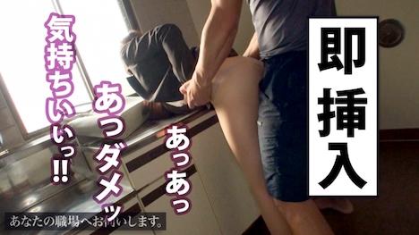 【プレステージプレミアム】あなたの職場へお伺いします。 Case 17 宮澤さん 24歳 某不動産営業 7