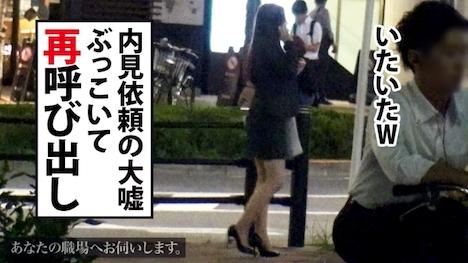 【プレステージプレミアム】あなたの職場へお伺いします。 Case 17 宮澤さん 24歳 某不動産営業 15