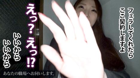【プレステージプレミアム】あなたの職場へお伺いします。 Case 17 宮澤さん 24歳 某不動産営業 16