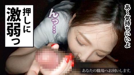 【プレステージプレミアム】あなたの職場へお伺いします。 Case 17 宮澤さん 24歳 某不動産営業 17