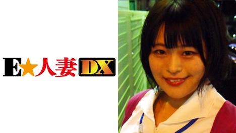 【E★人妻DX】かおりさん 28歳 産婦人科勤務のHカップ人妻さん