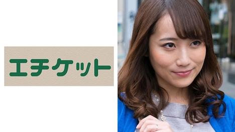 【エチケット】まさみ 29歳