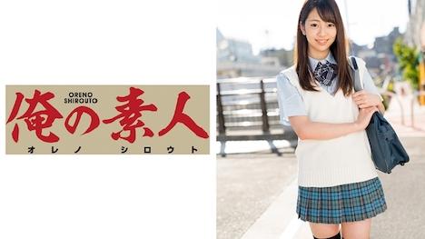 【俺の素人】ゆり 女子校生 (ニーハイ女子) 1
