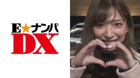 【E★ナンパDX】【ガチな素人】かれんさん 23歳 Fカップのショップ店員