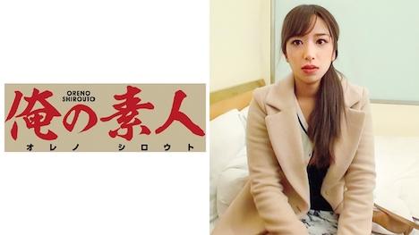 【俺の素人】いおり 人妻 (巨乳子持ちママ) 1