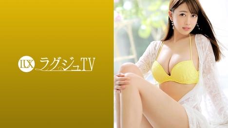 【ラグジュTV】ラグジュTV 994 前田梨花 24歳 料理教室のアシスタント 1