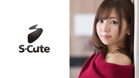 【S-CUTE】michiru (24) S-Cute 美尻 1