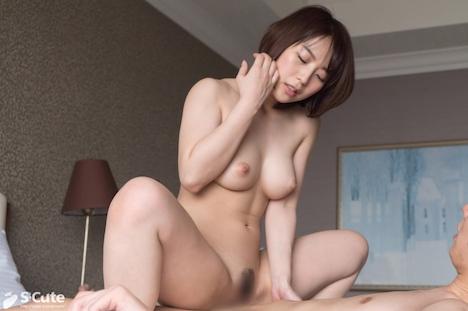 【S-CUTE】tsubasa (22) S-Cute 清楚系美少女 15