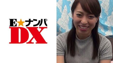 【E★ナンパDX】【ガチな素人】 ありささん 23歳