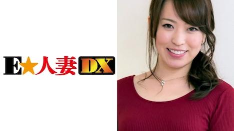 【E★人妻DX】【セレブ奥さま】 まいみさん 30歳