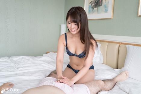【S-CUTE】shizuku (21) S-Cute ウブ 17