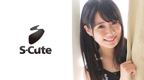 【S-CUTE】yua S-Cute ピュアな美少女のハニカミSEX 1