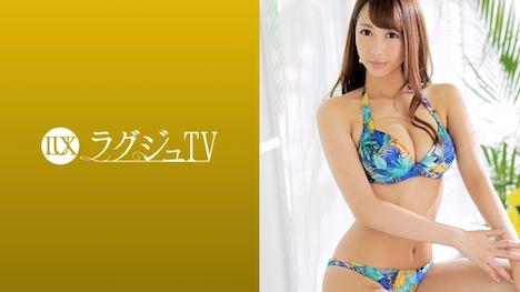 【ラグジュTV】ラグジュTV 995 志田夏美 25歳 着物屋 1