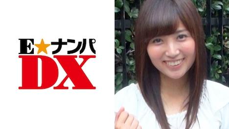 【E★ナンパDX】【ガチな素人】みさとさん (21)