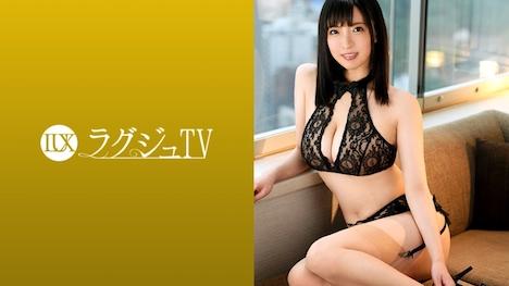 【ラグジュTV】ラグジュTV 996 北野未来 30歳 眼科医 1
