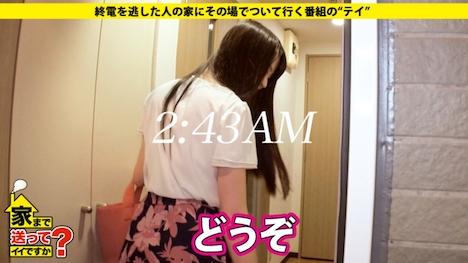【ドキュメンTV】家まで送ってイイですか? case 111 じゅんさん 27歳 バスガイド 6