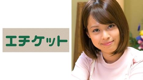 【エチケット】まゆ 19歳