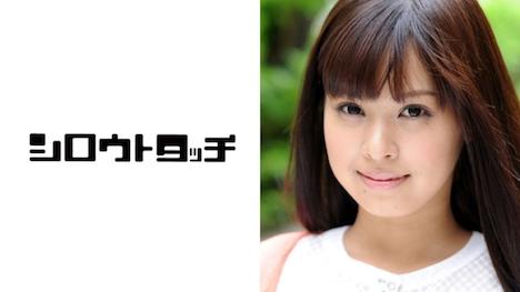 【シロウトタッチ】全国応募美少女種付け巡り 東京都港区 まゆ