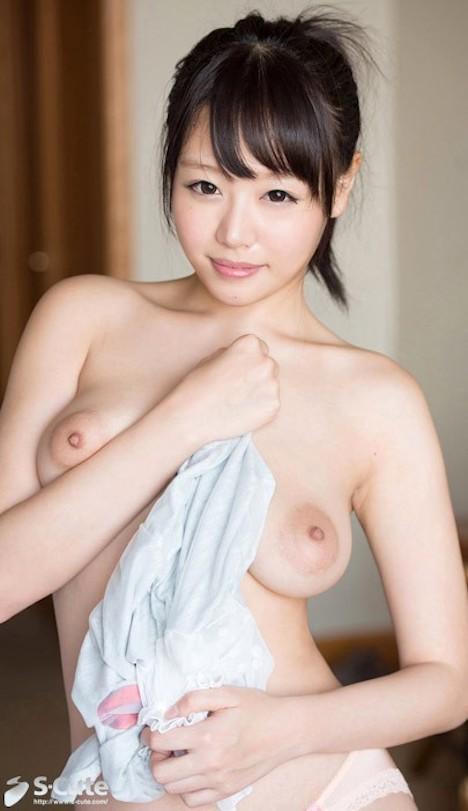 【S-CUTE】【スマホ推奨】mao 2