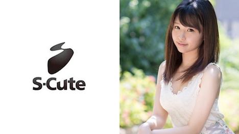 【S-CUTE】maho S-Cute 控えめで従順な美少女のピュアセックス 1