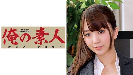 【俺の素人】Yukine 2