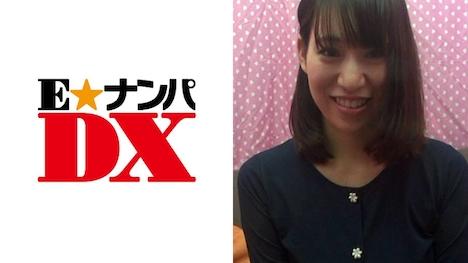 【E★ナンパDX】【ガチな素人】 まりかさん 24歳