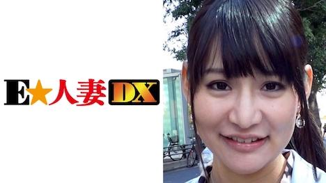【E★人妻DX】ゆりさん 36歳 Fカップ白肌奥様