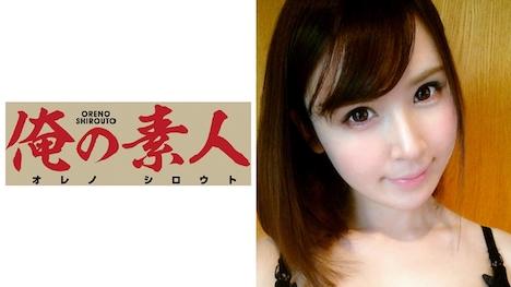 【俺の素人】あん(22) 新人デリヘル嬢 1