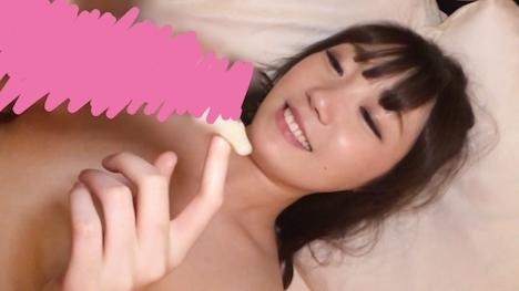 【なまなま net】【個人撮影】美菜ちゃん:20歳:大学生(経済学部) 3
