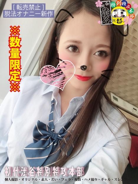 【新作】六本木生まれ育ち #01 のん 星川光希 1