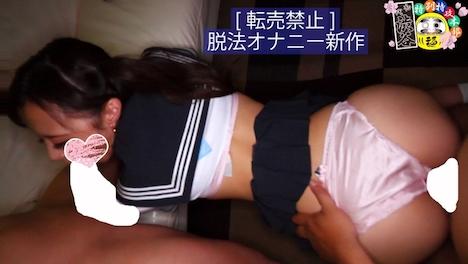 【新作】六本木生まれ育ち #01 のん 星川光希 12