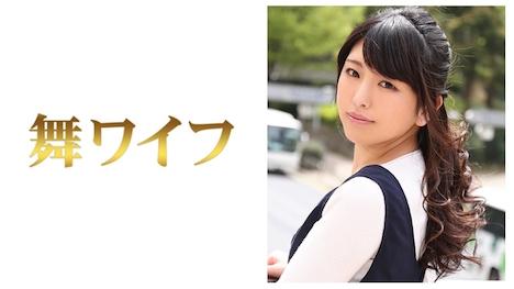 【舞ワイフ】稲村玲 25歳 人妻 1