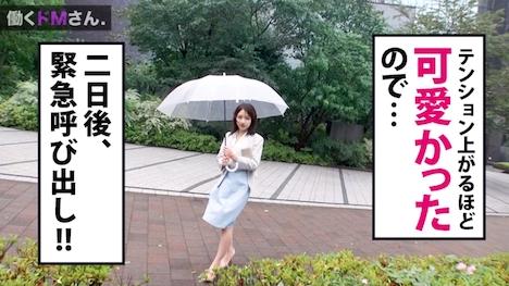 【プレステージプレミアム】働くドMさん 下着メーカー企画 今井さん 22歳 「NO」と言えない奇跡の美女OL!!! 3