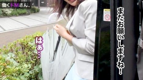 【プレステージプレミアム】働くドMさん 下着メーカー企画 今井さん 22歳 「NO」と言えない奇跡の美女OL!!! 7