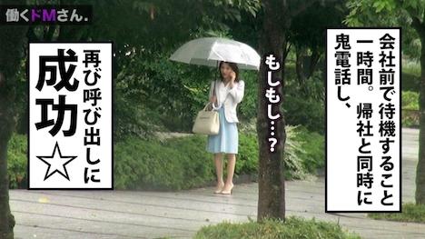 【プレステージプレミアム】働くドMさん 下着メーカー企画 今井さん 22歳 「NO」と言えない奇跡の美女OL!!! 8