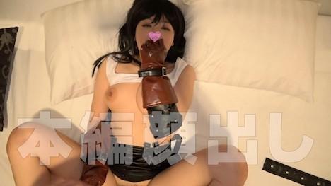 【素人ホイホイ】mao(22) T164 B86(F) W59 H84 5