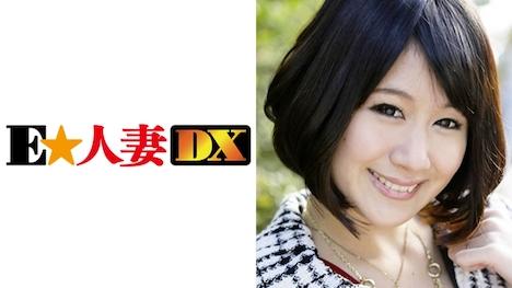 【E★人妻DX】【セレブ奥さま】あすみさん 33歳 Eカップ