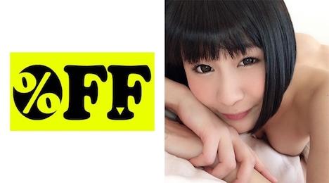 【OFF】こう (24) 童顔桃尻美人 1