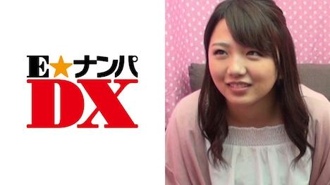 【E★ナンパDX】清水京子さん 22歳