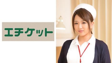 【エチケット】美紗さん 27歳