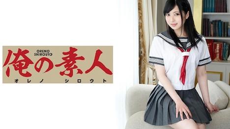【俺の素人】アリス 女子校生 (パイパン美少女) 1